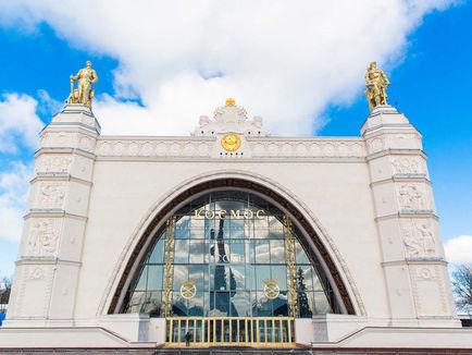 КНАУФ поставил материалы для реконструкции павильона «Космос» на ВДНХ