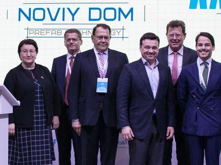 Дан официальный старт производству систем для модульного строительства в Красногорске